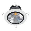 40W napfényfehér LED mélysugárzó 230V RDL60COB