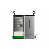 Samsung EB-BG935ABE (G935 Galaxy S7 Edge) akkumulátor 3600mAh Li-Ion gyári csomagolás nélkül