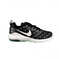 Nike női cipő WMNS AIR MAX SIREN PRINT