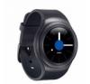 Samsung Gear S2 okosóra