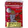 BIG STAR eredeti kínai zöld tea 25g