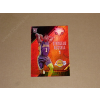 Panini 2015-16 Totally Certified Mirror Red #178 D'Angelo Russell