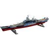 Revell Battleship U.S.S. Missouri hajó makett revell 5092