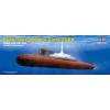 HobbyBoss 092 Xia Class SSBN tengeralattjáró makett HobbyBoss 83511