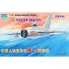 TRUMPETER PLAAF F-5 Mig-17F repülő makett Trumpeter 02205