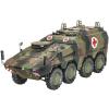 Revell GTX Boxer sgSanKfz katonai harcjármű makett revell 3241