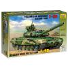 Zvezda Russian Main Battle Tank T-90 tank makett Zvezda 5020