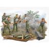 TRUMPETER German s.FH 18 Field Howitzer Gun Crew figura makett Trumpeter 00425