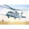 Italeri MH-60K BLACKHAWK SOA helikopter makett Italeri 2666