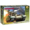 Zvezda Russian fire support combat vehicle Terminator tank makett Zvezda 3636