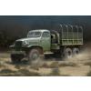 HobbyBoss US GMC CCKW-352 Steel Cargo Truck katonai jármű makett HobbyBoss 83831