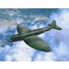 Revell Heinkel He70 F-2 repülőgép makett Revell 3962