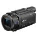 Sony FDR-AX53 4K