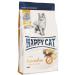 Happy Cat LA CUISINE KANINCHEN (NYÚL) 4KG