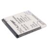 CPLD-105 Akkumulátor 1250 mAh