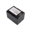 IA-BP420E-1800mAh Akkumulátor 1800 mAh