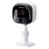 Panasonic Smart Home KX-HNC600FXW Kültéri kamera