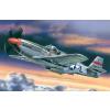 ICM Mustang P-51C katonai repülőgép makett ICM 48121