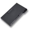 IM-M150268-GB Akkumulátor 4400 mAh