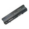 D608H Akkumulátor 6600mAh