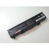 Fujitsu Siemens DPK-LMXXSS3 Akkumulátor 4400mAh