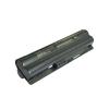 506781-001 Akkumulátor 6600 mAh
