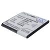 EB-B600BEBECWW Akkumulátor 2600 mah NFC támogatással