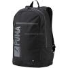 Puma Pioneer iskolatáska, hátizsák, fekete