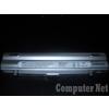 Samsung X10, Utángyártot, Új, 6 cellás Laptop Akkumulátor (ezüst)