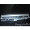 Samsung Q35-SR, Utángyártott, Új, 6 cellás Laptop Akkumulátor (Ezüst)