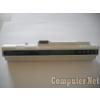 Acer Aspire One A110, A150, ZG5 fekete 3 cellás gyári új fehér laptop akku