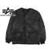 Alpha Industries ALS Liner - fekete színű kabát