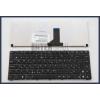 Asus K42DY fekete magyar (HU) laptop/notebook billentyűzet
