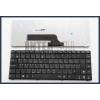 Asus X8AF fekete magyar (HU) laptop/notebook billentyűzet
