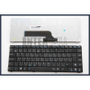 Asus X8 fekete magyar (HU) laptop/notebook billentyűzet