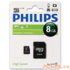 Philips 8GB microSDHC Class10 + adapterrel
