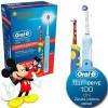 Oral-B Family Pack (PC500 + DB10K)