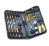 Goldsun Tool Box PC 050B SERVICE szerszámkészlet