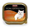 Animonda Vom Feinsten Adult Baromfi & Borjú 16*100g macskaeledel