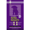 NutraGold Nutra Nuggets Puppy 31/20, 15kg