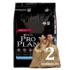 Purina PP Adult Small&Mini Digestive Comfort 2*7,5kg