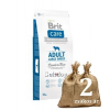 Brit Care Adult Large Breed Lamb&Rice 2*12kg