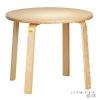 Erzi Kör alakú óvodai asztalok