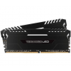 Corsair DDR4 16GB 2666MHz Corsair VENGEANCE LED C16 KIT2 - White Led