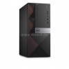 Dell Vostro 3650 Mini Tower | Core i5-6400 2,7|8GB|120GB SSD|0GB HDD|AMD HD R9 360 2GB|W8P|3év