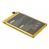 ASUS ZenFone  ZE500CL  2900mAh Telefon Akkumulátor
