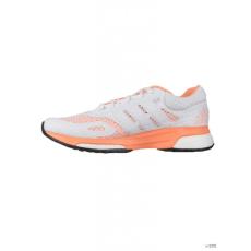 Adidas PERFORMANCE Női Futó cipö response boost w