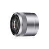 Sony SEL-30M35 30mm f/3.5 Macro