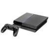 Sony Playstation 4 1TB - fekete Ultimate Player Edition