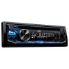 JVC KD-R871BT CD-s autórádió, 4x50W, USB,  AUX, Mélynyomó vezérlő, Bluetooth (KD-R871BT)